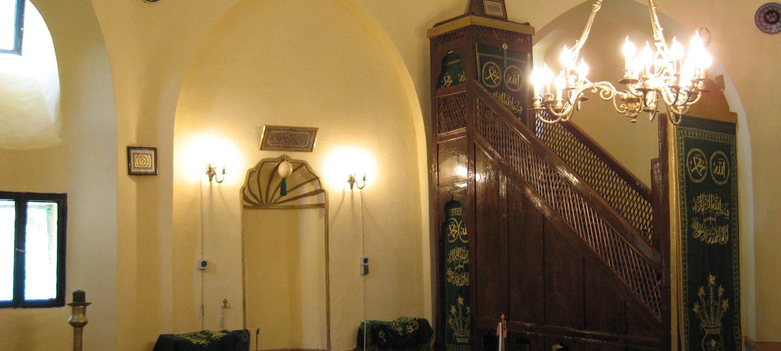 Tuğlu Köyü Cami